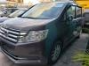 Supreme Deal Car Lot-Honda-Stepwagon
