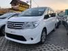 Supreme Deal Car Lot-Nissan-Serena